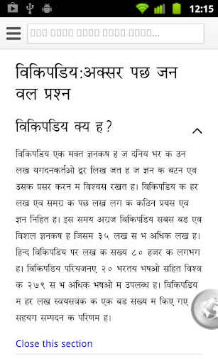 hindi websites hindi essays Welcome to hindi essay blog hindi essay is a blog developed especially for the persons who are in need of online free essays, articles, biographies, debates.