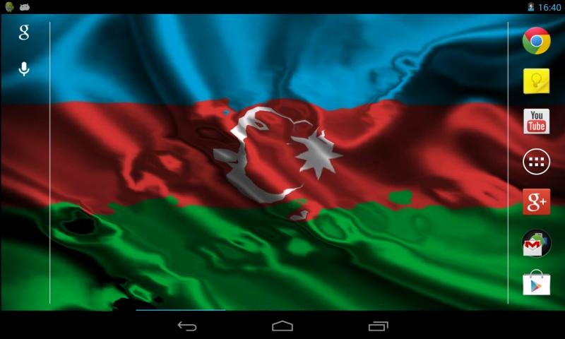Flag of Azerbaijan wave effect - screenshot
