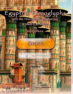 Hieroglyphs 2- screenshot thumbnail