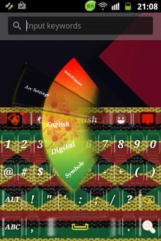 玩個人化App|嬉皮拉斯塔鍵盤免費|APP試玩