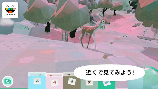 トッカ・ネイチャー (Toca Nature)-おすすめ画像(14)