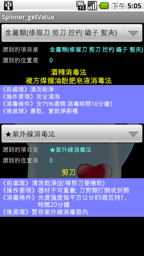 APK App KingNet 健康食譜for iOS | Download Android APK ...