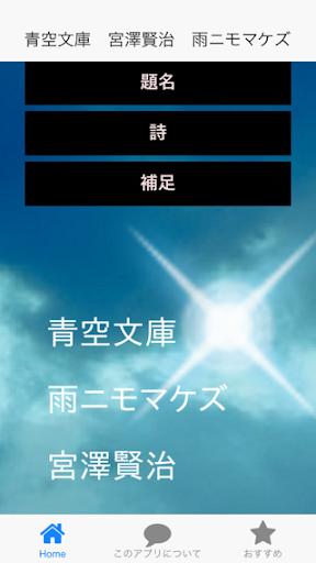 台語辭典及漢字字典 - Dr. Keahioong Liim(ªLÄ~¶¯)'s Personal Website Since 1997, .21st Century Taiwanese Langua