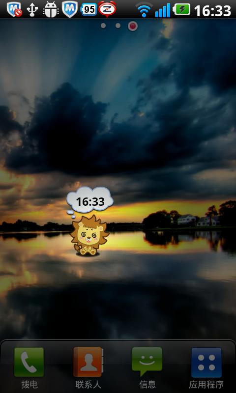 Leo Alarm Clock Widget screenshot #5