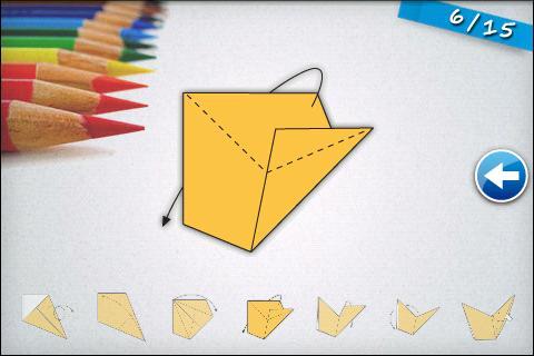 無料教育Appの折り紙|記事Game