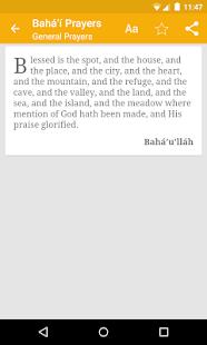Baha'i Prayers - screenshot thumbnail