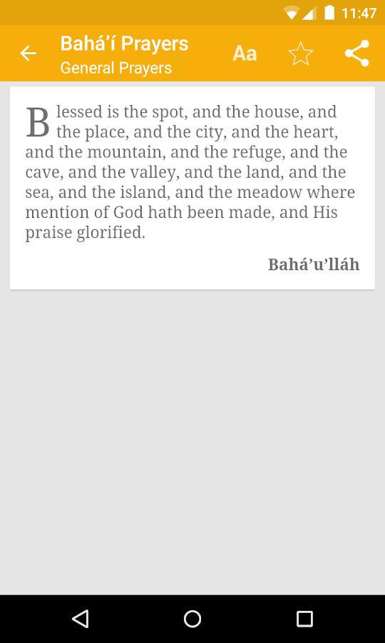 Baha'i Prayers - screenshot