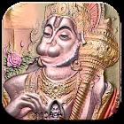 Hanuman Ji Emboss Paintings icon