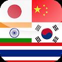 Learn Japanese, Thai & More