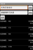Screenshot of HK Public Transport