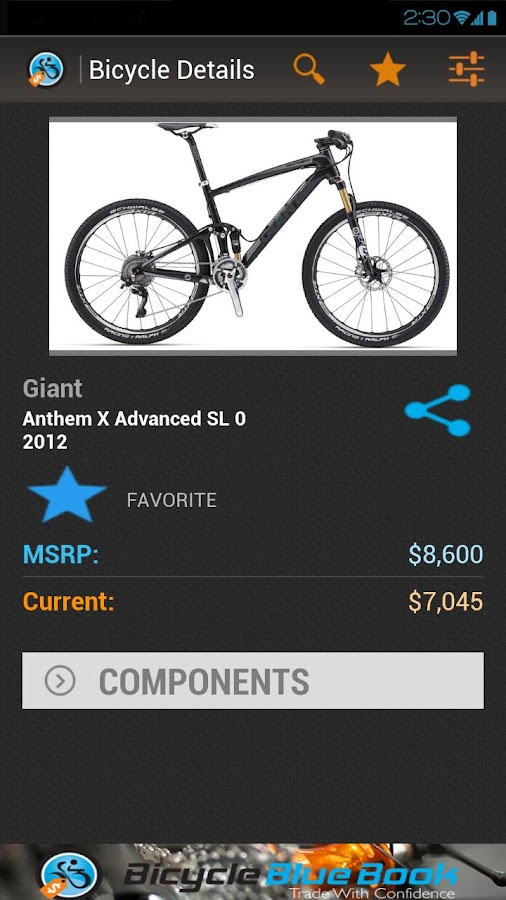 Bike Blue Book Value Bicycle Blue Book screenshot