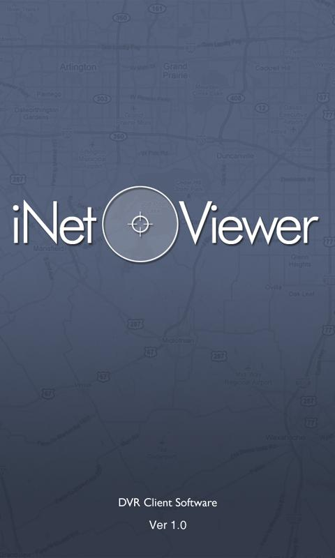 iNet Viewer (DVR)- screenshot