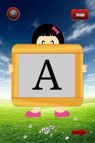 Pre School ABC