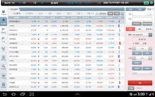 Screenshot of 하나금융투자 SmartHana Tab 스마트하나 테블릿
