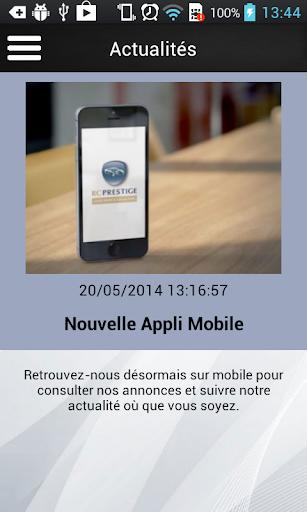 【免費工具App】RC Prestige-APP點子