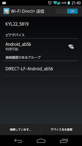 Wi-Fi Direct+