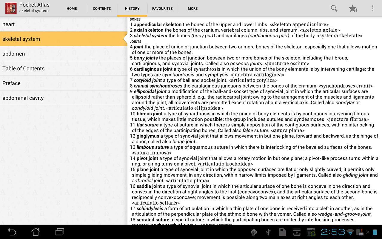 Pocket Atlas of Anatomy TR - screenshot
