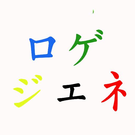 オリンピック ロゲ会長ジェネレータ 娛樂 LOGO-阿達玩APP