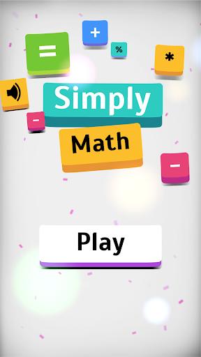 シンプルに数学