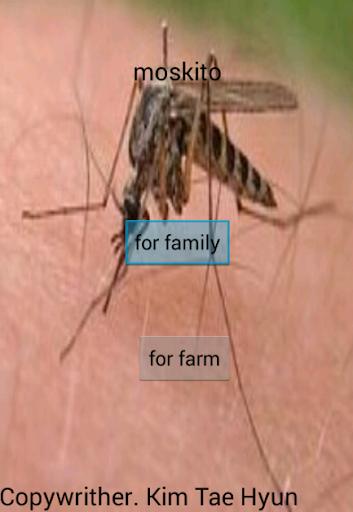 【免費健康App】모기 퇴치 어플-APP點子