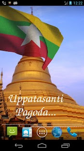 3D Myanmar Flag Live Wallpaper - screenshot thumbnail