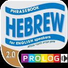 HEBREW – phrase guide for En icon