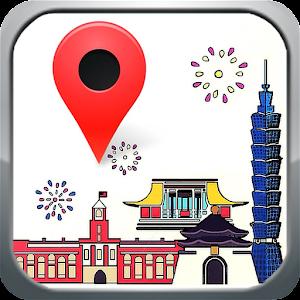 타이페이!가자!(대만,타이완) 旅遊 App LOGO-APP試玩