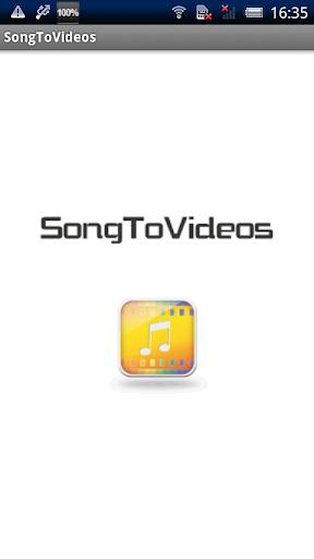 歌から動画 - SongToVideos