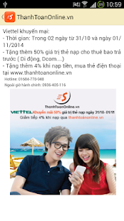 ThanhToanOnline.vn- screenshot thumbnail