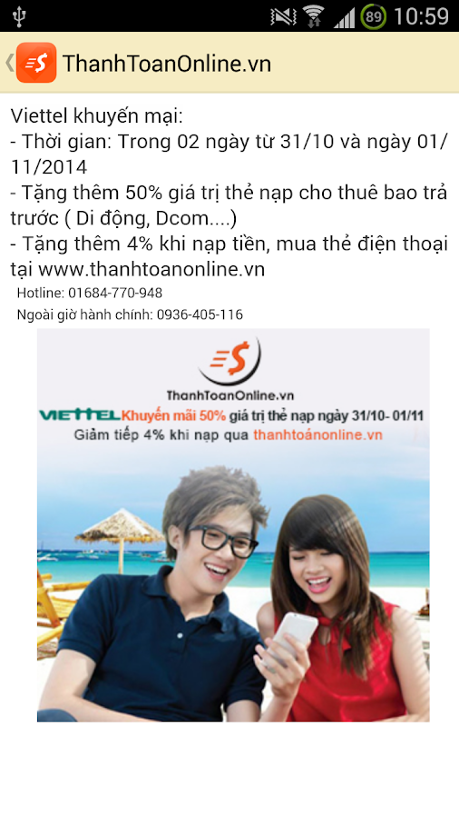 ThanhToanOnline.vn- screenshot