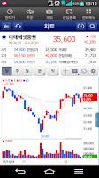 Screenshot of 미래에셋증권 M-Stock Lite