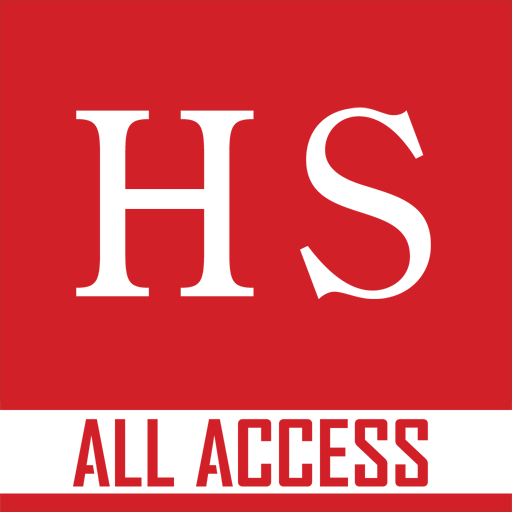 Herald-Star All Access LOGO-APP點子