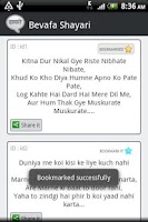 Screenshot of Hindi Love Shayari