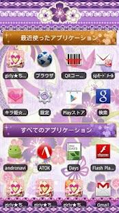 [Nadeshiko]Yamato Nadesiko- screenshot thumbnail