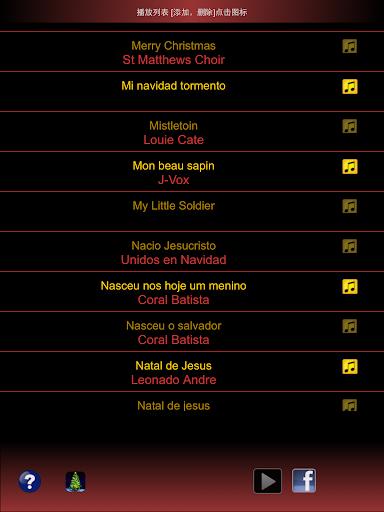 玩音樂App|圣诞音乐播放列表免費|APP試玩