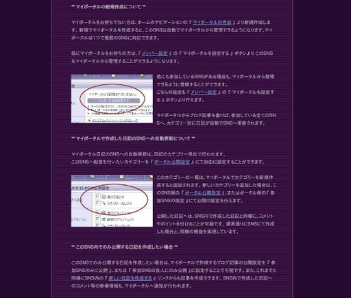 免費下載社交APP|FREE STYLE SNS app開箱文|APP開箱王