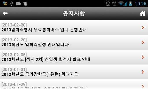 한국영상입학