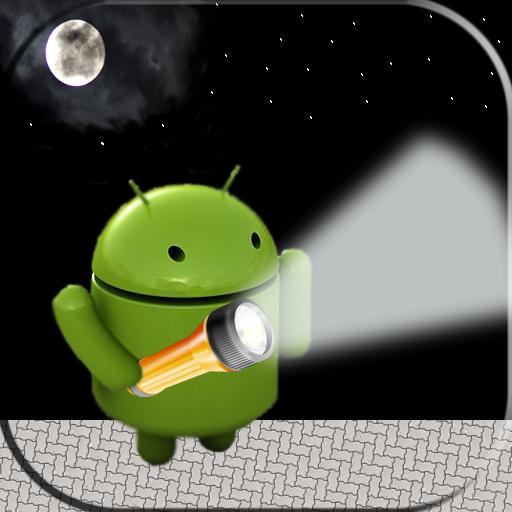 Linterna 工具 LOGO-玩APPs