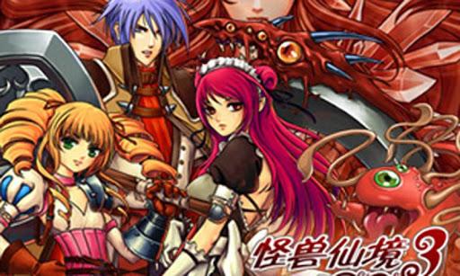 超經典中文RPG遊戲集-完勝PC單機角色扮演遊戲劇情免費下載