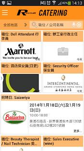 Recruit餐飲好工Hotel Catering Jobs