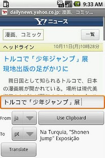 Translate Assistant - screenshot thumbnail