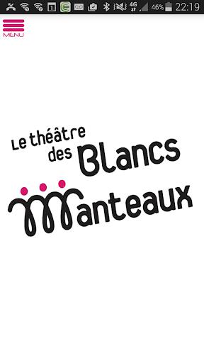 Théâtre des Blancs Manteaux