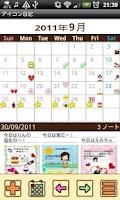 Screenshot of Icon Diary Free