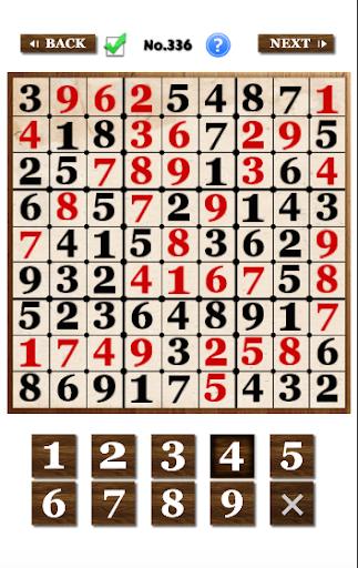 玩解謎App|やさしいナンプレ免費|APP試玩