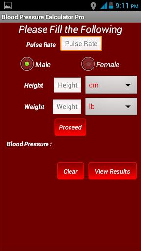 血壓計算器臨