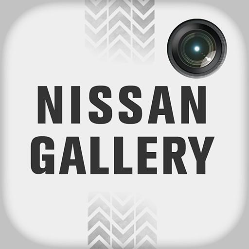 NISSAN GALLERY APP LOGO-APP點子
