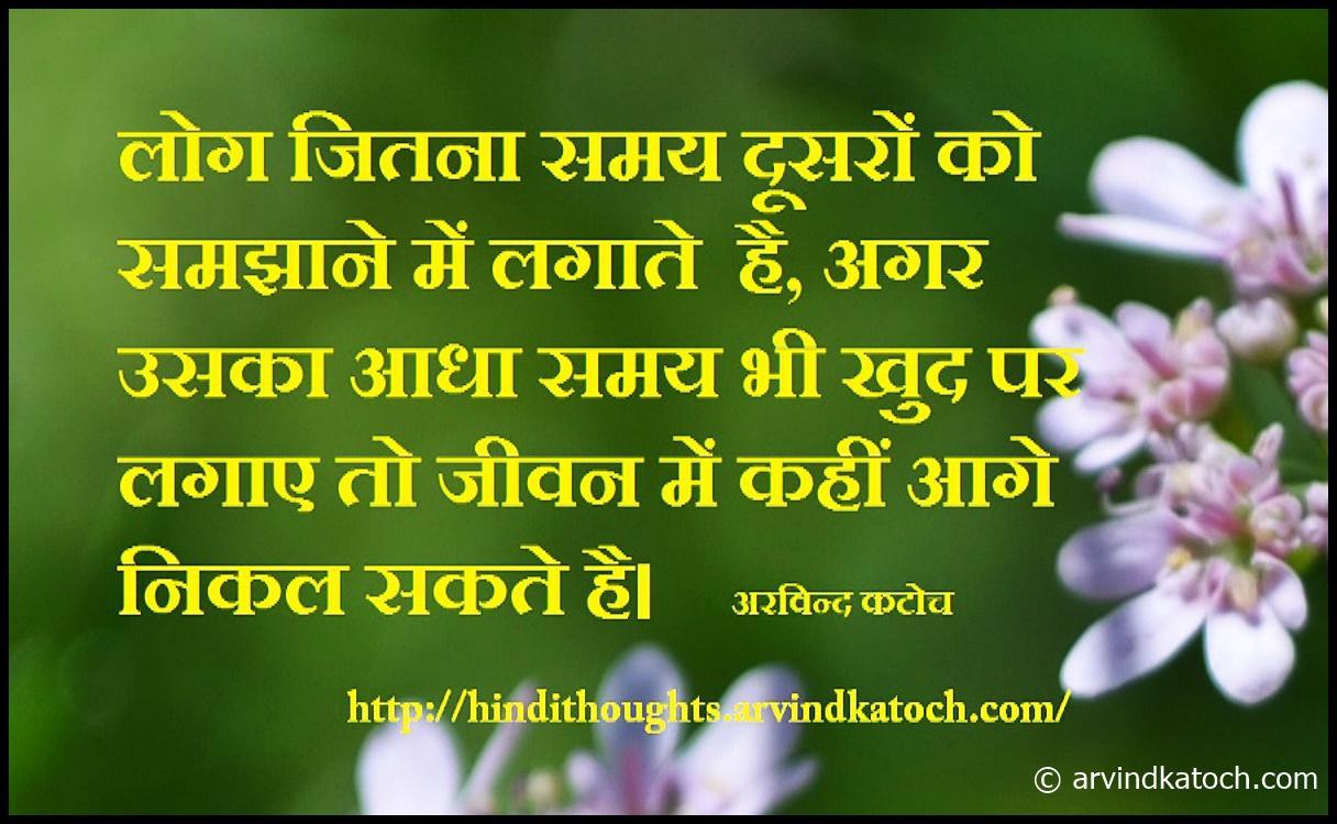Hindi Life Time Shayri, Check Out Hindi Life Time Shayri