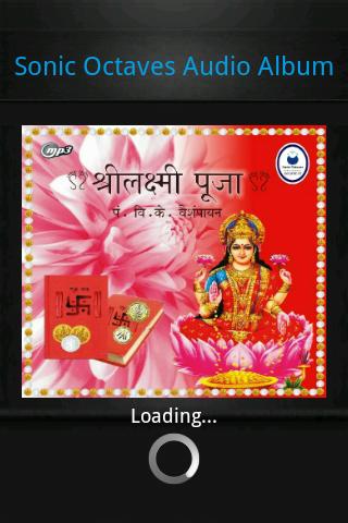 Shree Laxmi Pooja
