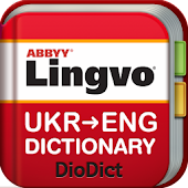 Ukrainian->English Dictionary