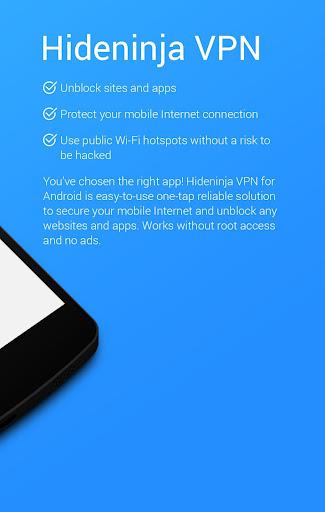 Screenshots #4. VPN Hideninja Best Free VPN / Android